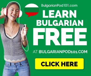 Learn Bulgarian with BulgarianPod101.com