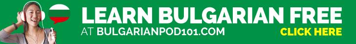 Learn Bulgarian with BulgarianPod101.com